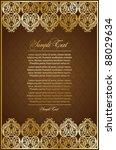 antique brown  background | Shutterstock .eps vector #88029634