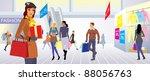 christmas shopping | Shutterstock .eps vector #88056763