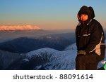 single man on top of snow ice... | Shutterstock . vector #88091614