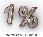 percent. 3d | Shutterstock . vector #8810488