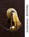 Antique Gold Hand Door Knocker