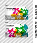 vector business card set ... | Shutterstock .eps vector #88130158