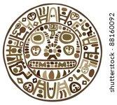 Foto gratis: Antigua, De Papel, Grunge, Textura - Imagen