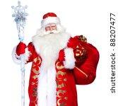 A Traditional Christmas Santa...