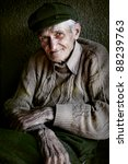 content senior old man with... | Shutterstock . vector #88239763