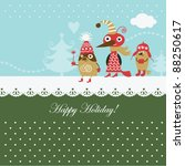 christmas and new year's... | Shutterstock .eps vector #88250617