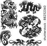 set of dragon | Shutterstock .eps vector #88252360