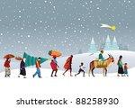 caravan of people of different... | Shutterstock .eps vector #88258930