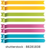 vector curled ribbons set | Shutterstock .eps vector #88281838