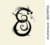 number eight made from dragon | Shutterstock .eps vector #88298956