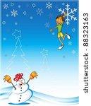 christmas background | Shutterstock .eps vector #88323163