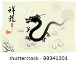 chinese's dragon year of the...
