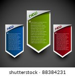 design of advertisement labels... | Shutterstock .eps vector #88384231