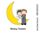 wedding invitation | Shutterstock .eps vector #88428265