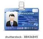 Stock vector identification card icon vector illustration 88436845