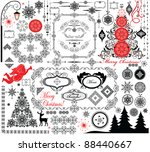 christmas retro design | Shutterstock .eps vector #88440667