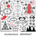 christmas retro design | Shutterstock .eps vector #88440667