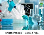 Scientist Working At The...