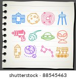 sketchbook series   universe ... | Shutterstock .eps vector #88545463