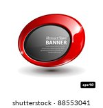 shiny red round banner | Shutterstock .eps vector #88553041