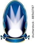 vector vertical oval empty... | Shutterstock .eps vector #88563787