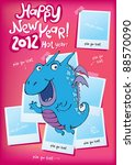 2012 comical  dragon new year... | Shutterstock .eps vector #88570090