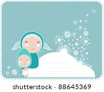 merry christmas card with happy ... | Shutterstock .eps vector #88645369