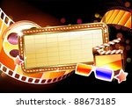 vector illustration of retro... | Shutterstock .eps vector #88673185