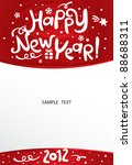 beautiful new year postal with... | Shutterstock .eps vector #88688311