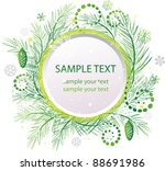 abstract christmas tree banner. ...   Shutterstock .eps vector #88691986