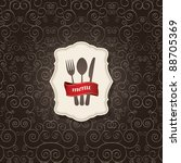 vector. restaurant menu design | Shutterstock .eps vector #88705369