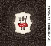 vector. restaurant menu design | Shutterstock .eps vector #88705369