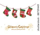 Christmas Stockings   Greeting...