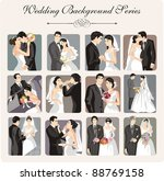 a set of 12 wedding vector... | Shutterstock .eps vector #88769158
