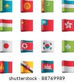 vector flags icon set. asia ... | Shutterstock .eps vector #88769989