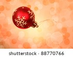 red christmas card   Shutterstock . vector #88770766