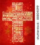 christmas cross  bright... | Shutterstock .eps vector #88804099