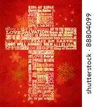 christmas cross  bright... | Shutterstock .eps vector #88804099