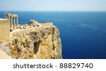 Old Castle In The Lindos Town ...