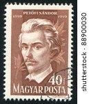hungary   circa 1949  stamp...   Shutterstock . vector #88900030