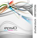 eps10 abstract vector wave... | Shutterstock .eps vector #88938586