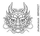 Original Dragon Head. Black And ...