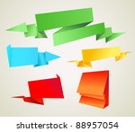 abstract origami | Shutterstock .eps vector #88957054