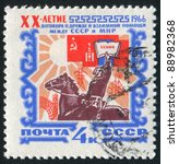 russia   circa 1966  a stamp... | Shutterstock . vector #88982368