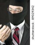 close up of a businessman... | Shutterstock . vector #89029342
