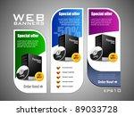 special offer banner set vector ... | Shutterstock .eps vector #89033728