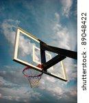 Basketball Hoop With...