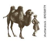 Camel     Vintage Engraved...
