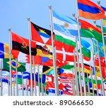 world flags | Shutterstock . vector #89066650