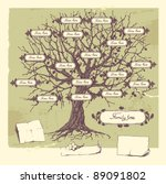hand drawn oak tree. concept... | Shutterstock .eps vector #89091802